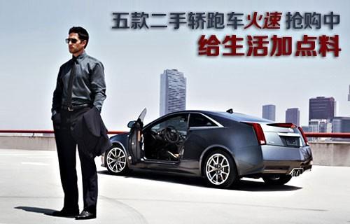 汽车高档商务轿车系列车型的风格,色彩鲜明的高级真皮跑车座高清图片