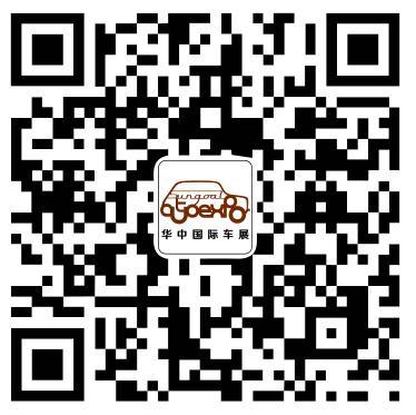 2013第二届武汉汽车文化节-第一车网