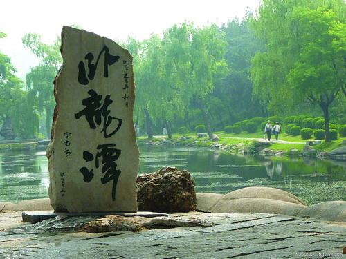 桐柏淮源风景区,九龙沟风景区