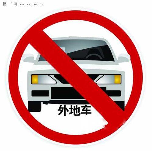 北京机动车发票样本