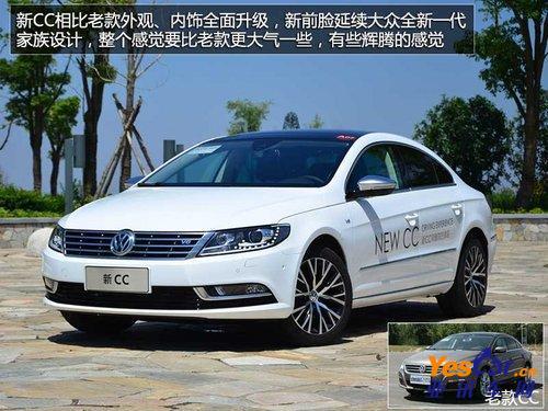 一汽大众新cc图片_都是新科技 试驾一汽大众新CC - 二手车试车报告-第一车网