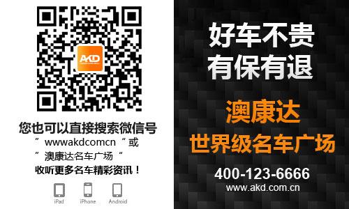"""(温馨提示:微信回复对应汽车品牌如""""兰博基尼""""、""""路虎""""高清图片"""
