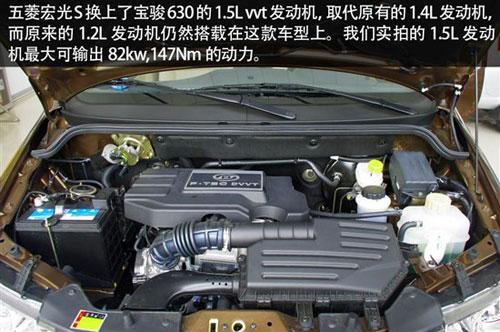 新款五菱宏光S实拍推荐高清图片