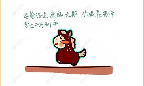 动漫 卡通 漫画 设计 矢量 矢量图 素材 头像 500_299