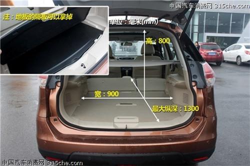 新奇骏的后备箱容积为550l,后排座椅放倒后可以将容积一步扩充