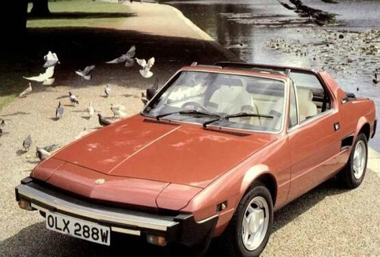 意大利汽车只剩下设计可以流芳百世?