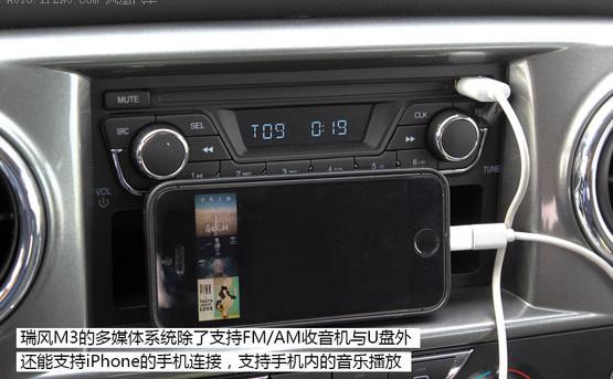 江淮瑞风,可以说是我们记忆中国产MPV车型的优秀代表。一直以来,以出色的性价比和不错的口碑在国内乘用车市场里占据着一席之地,而江淮对自家MPV产品的布局也日渐完整。此次与我们见面的车型正是即将于本月上市的一款全新MPV产品江淮瑞风M3。
