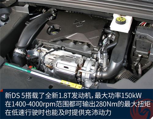 电路板 机器设备 500_389