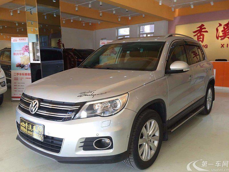 一汽大众都有哪些车_大众至今有几款SUV车型-一汽大众和上海大众共有哪些SUV车型 ...