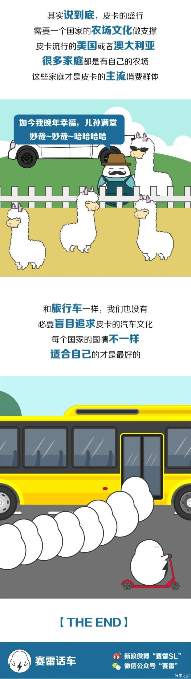 2016年汽车汽车强制险标志_为什么美国佬要开中国人看不上的车?_车猫二手车