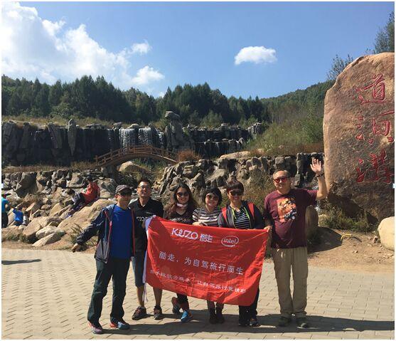 从北京到赤峰,酷走与自驾游爱好者们共同度过了