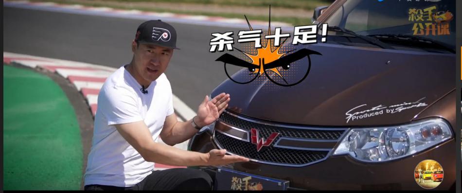 总教头柳实 SCC超跑俱乐部加盟,腾讯汽车直播孵化器雏形已现图片