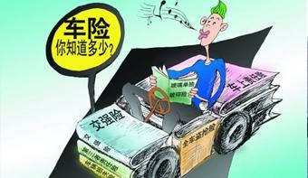 随着二手车交易量激增,随之发生的保险问题也时有发生,因为车辆所有权的转移并不意味着车辆保险合同也跟着转移了。那么二手车保险怎么转移?请听第一车网为您详解介绍。