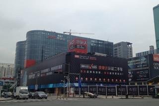 深圳市机电旧车市场